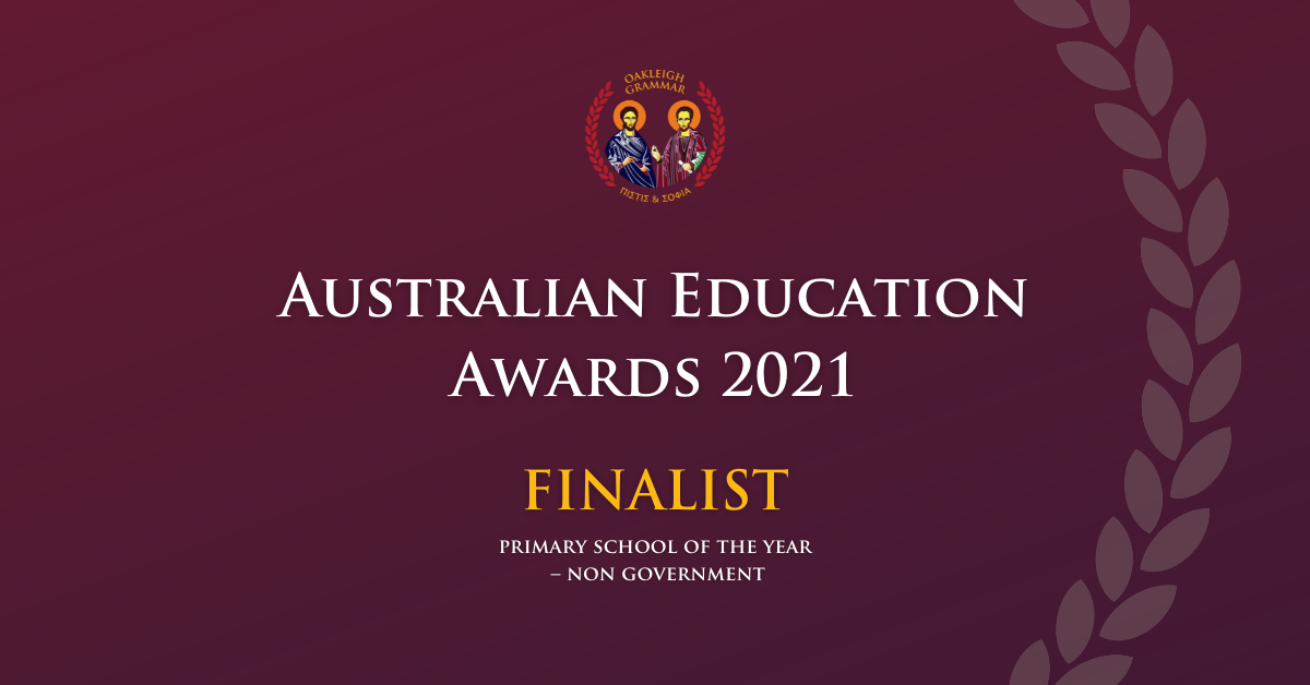 Oakleigh Grammar Australian Education Awards Finalist